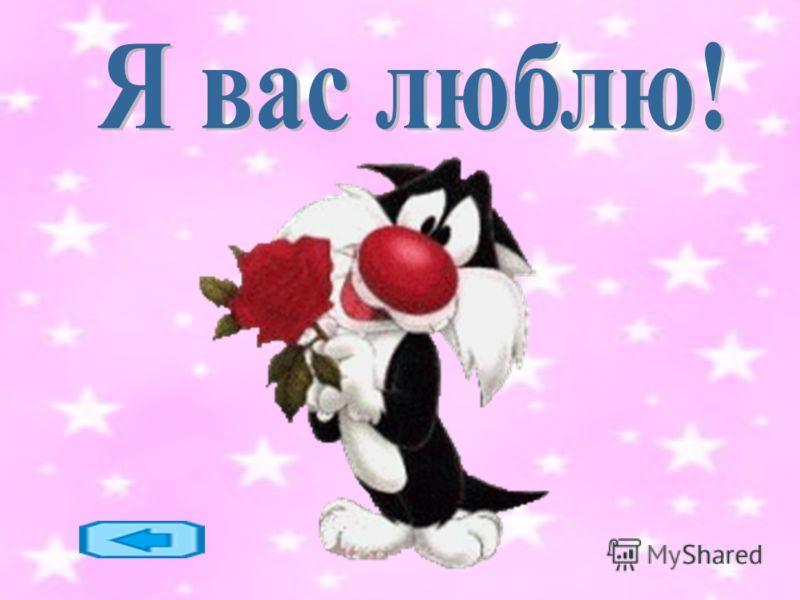 По какому из произведений Павла Бажова поставлен балет и написана опера? «Малахитовая шкатулка» «Каменный цветок» «Медной горы хозяйка»