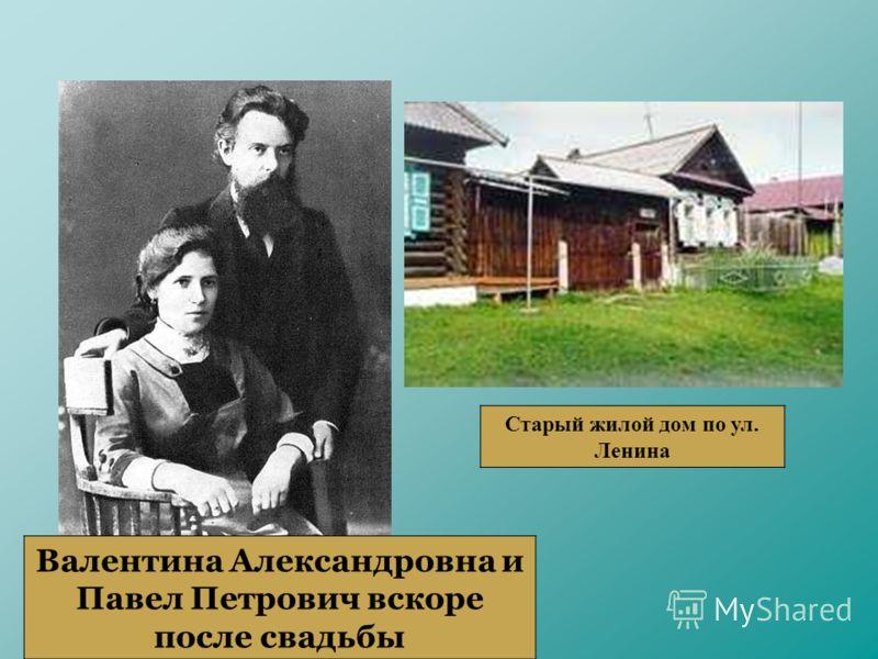 После окончания в 1899 году семинарии Павел Петрович мечтал продолжить свое образование в университете. Однако из-за политической неблагонадежности (он принимал участие в выступлениях семинаристов против реакционно настроенных преподавателей) ему был