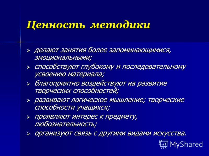 УРОК АНАЛИЗ УРОКА
