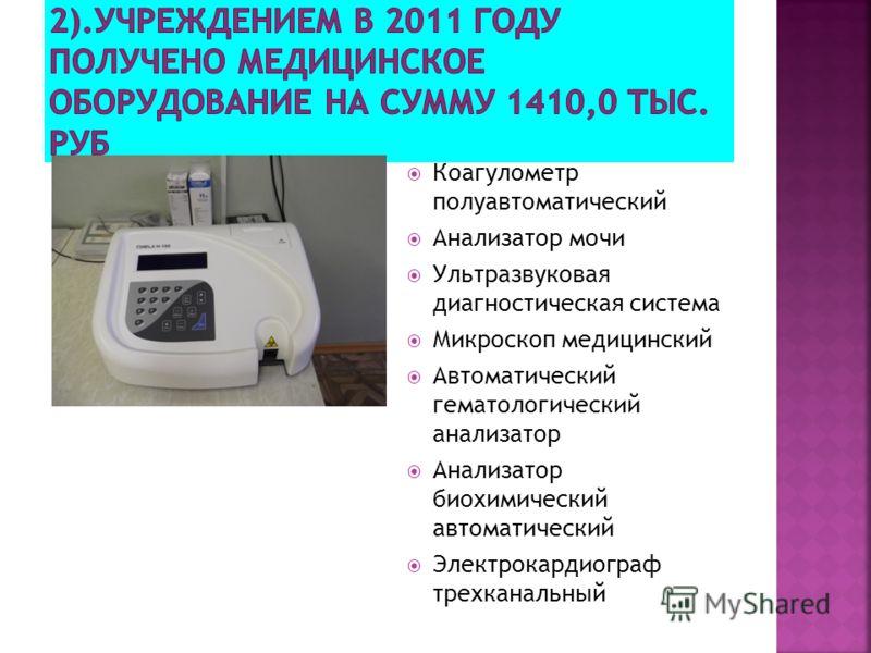 Замена окон 1551,8 тыс. руб за счет городского бюджета Общестроительны е работы на сумму 8915,6 тыс. рублей. Средства федерального бюджета освоены на 100%