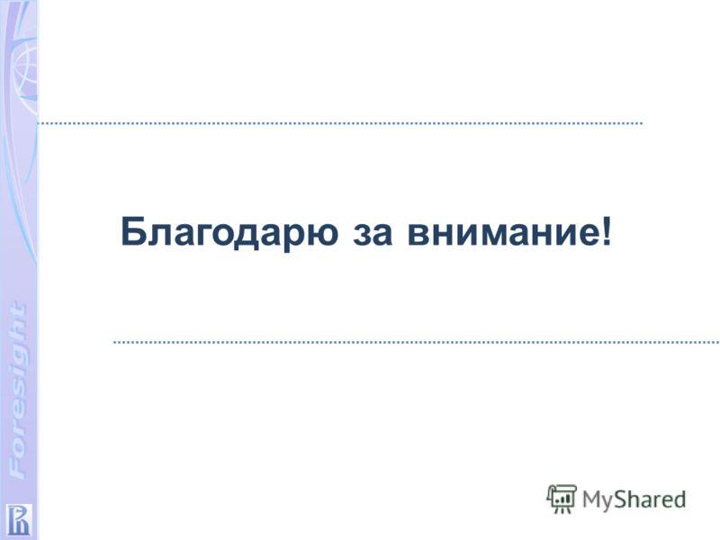 Курс по неотложной медицине для Учебных центров в Евразии. Руководство для