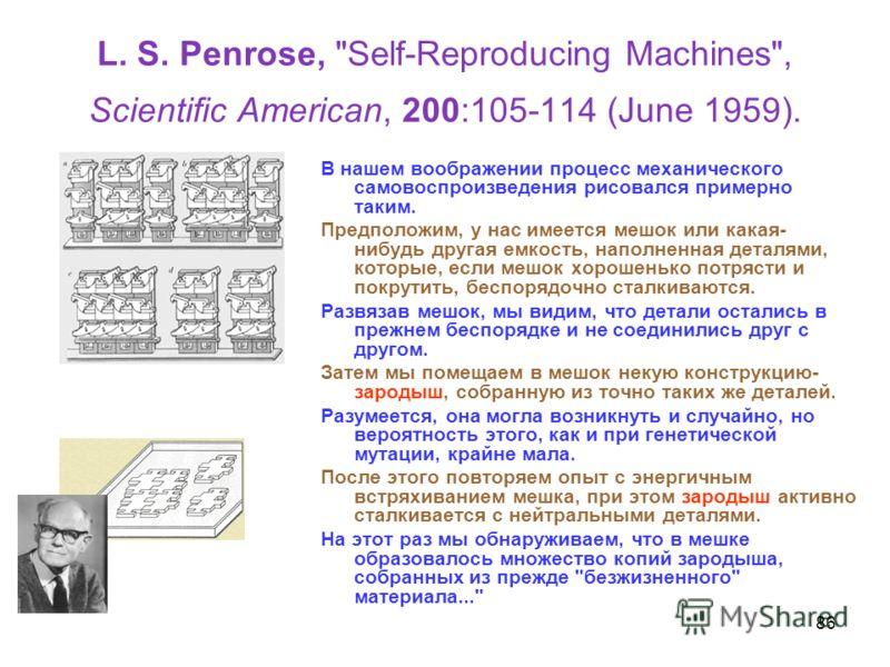 L. S. Penrose,