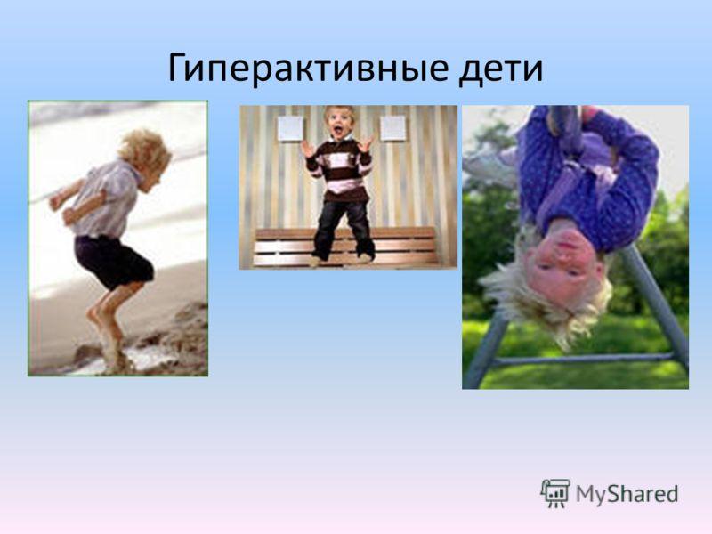 возрастные особенности детей в возрасте 12-15 лет по выгодскому: