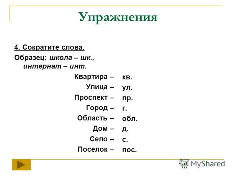 Фильм подарок с небес 2003г смотреть онлайн на русском языке