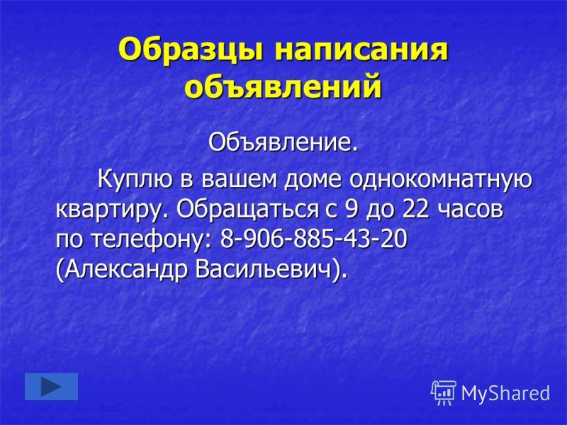 Объявление На Концерт Образец - фото 6