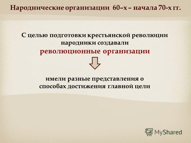 х гг: