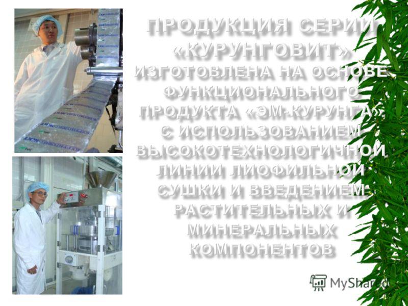 Использование ЭМ-пластмассы в продовольственном магазине