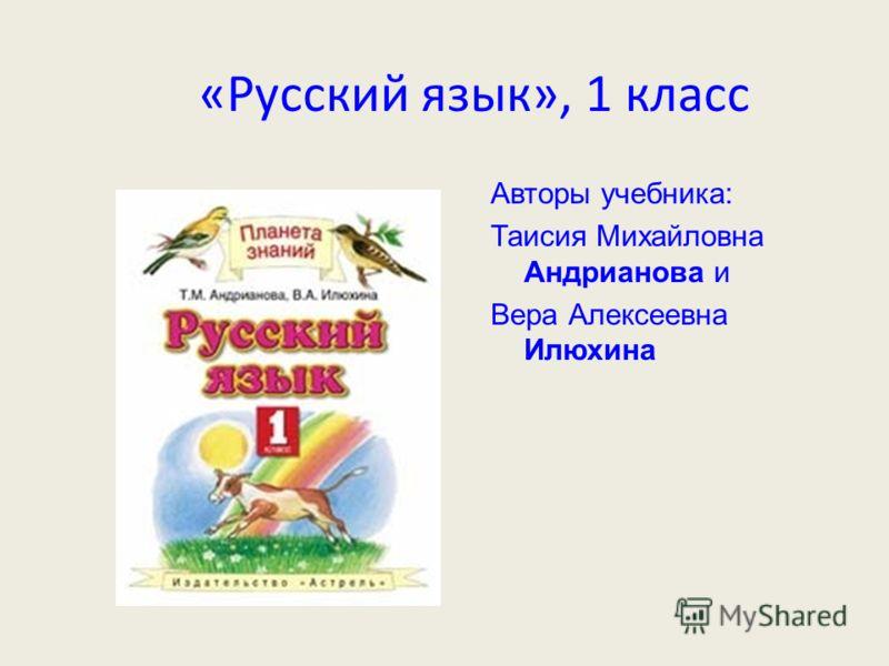 Купалова Еремеева Русский язык Практика 5 Решебник