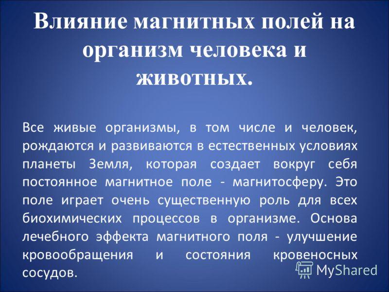 Домашнее задание: §§43-45. Упражнение 33,34,35.