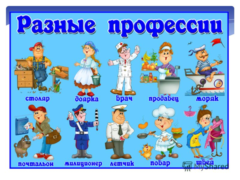 врач врач