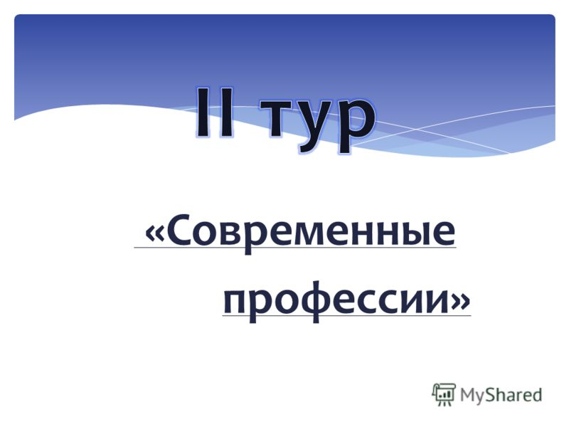 1)Калькулятор 2)Телефон 3)Компьютер БУКМЕКЕР