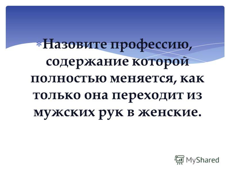 Д ДИРИЖЕР