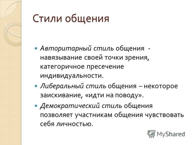 стили руководства википедия - фото 5