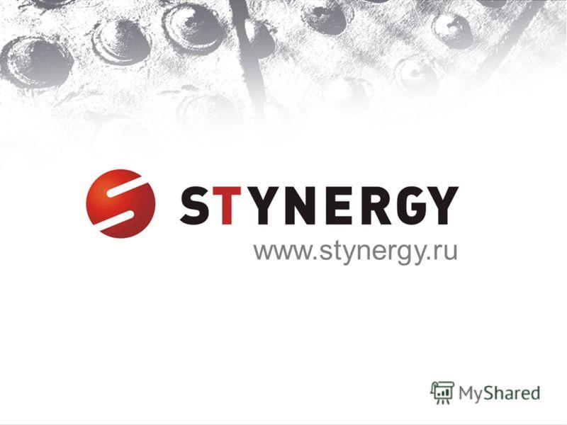 www.stynergy.ru