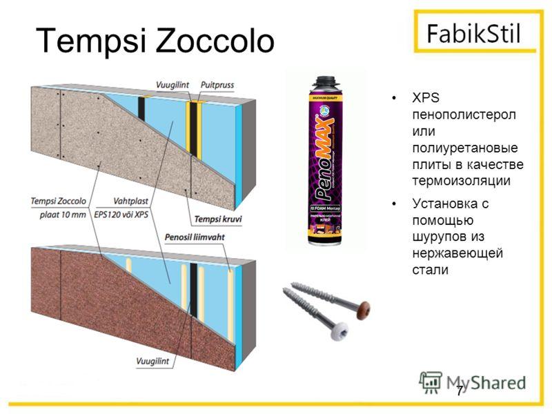 77 Tempsi Zoccolo XPS пенополистерол или полиуретановые плиты в качестве термоизоляции Установка с помощью шурупов из нержавеющей стали