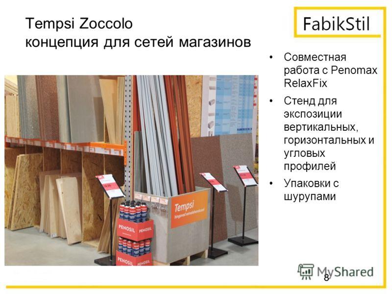 88 Tempsi Zoccolo концепция для сетей магазинов Совместная работа с Penomax RelaxFix Стенд для экспозиции вертикальных, горизонтальных и угловых профилей Упаковки с шурупами