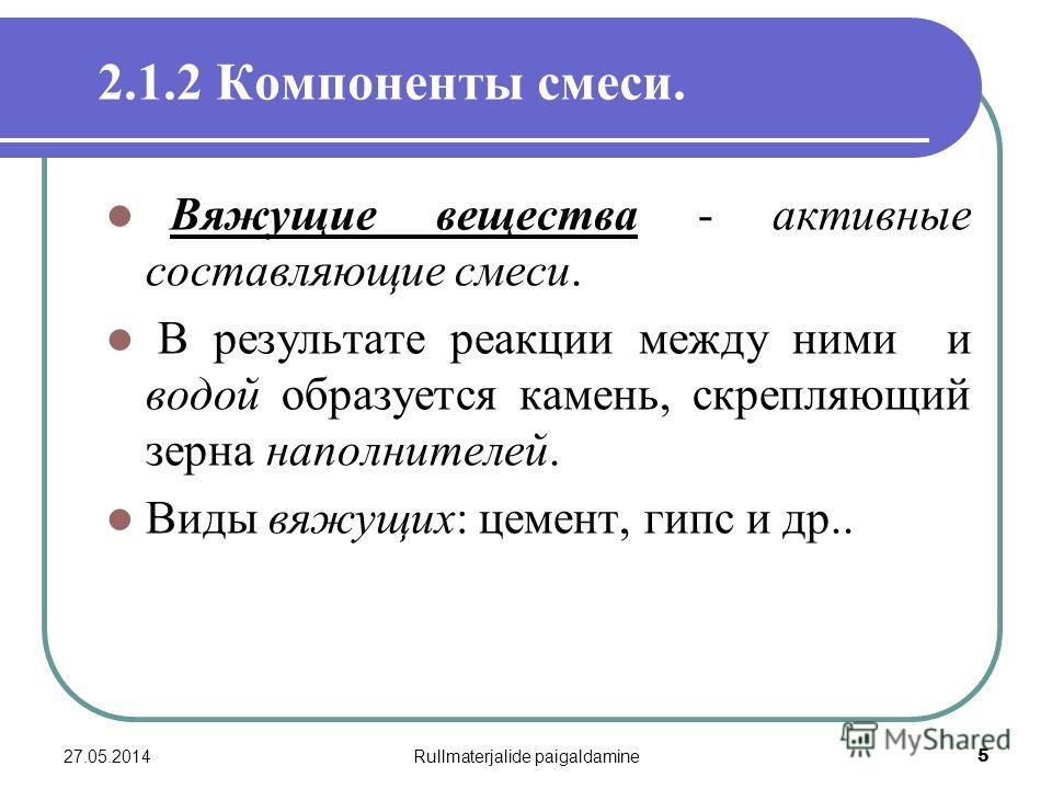 Кровля технониколь иркутск мягкая