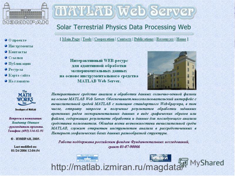 http://matlab.izmiran.ru/magdata/