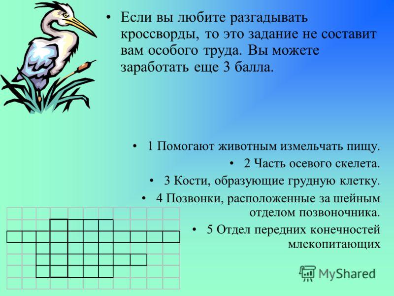 Ответ 1 б 2 в 3 а 4 б 5 а 6 в 7 а 8 а 9 б 10 а