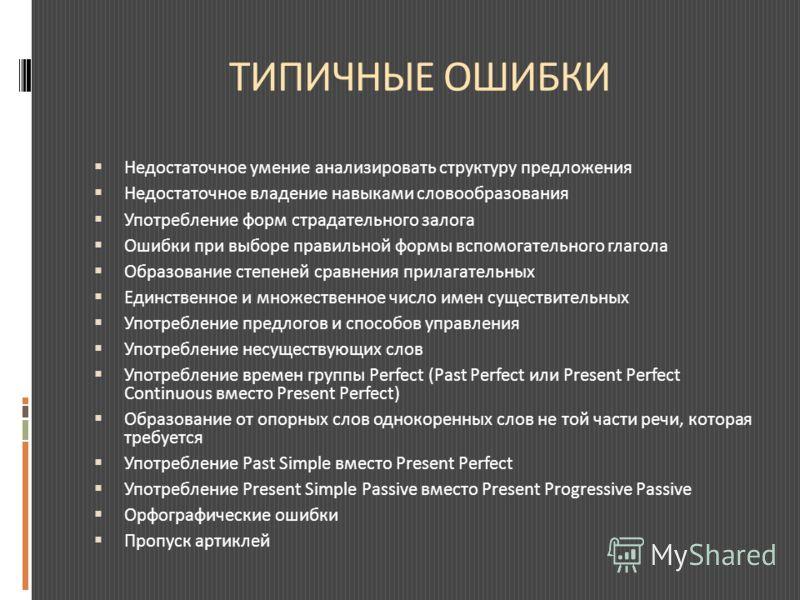расписание электричек от платформы хлебниково в москву