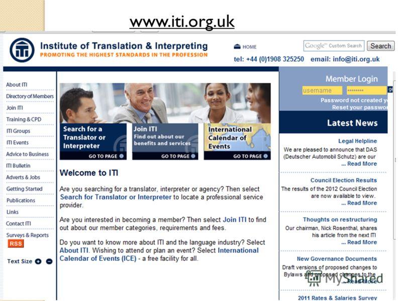 www.iti.org.uk