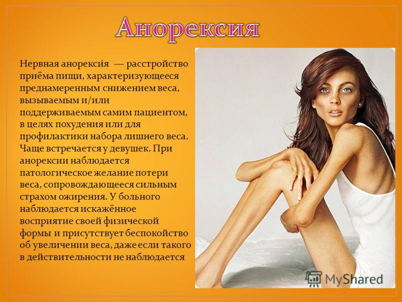 kak-nanosit-intimniy-gel-alyura