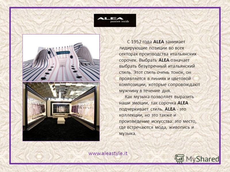 C 1952 года ALEA занимает лидирующие позиции во всех секторах производства итальянских сорочек. Выбрать ALEA означает выбрать безупречный итальянский стиль. Этот стиль очень тонок, он проявляется в линиях и цветовой композиции, которые сопровождают м