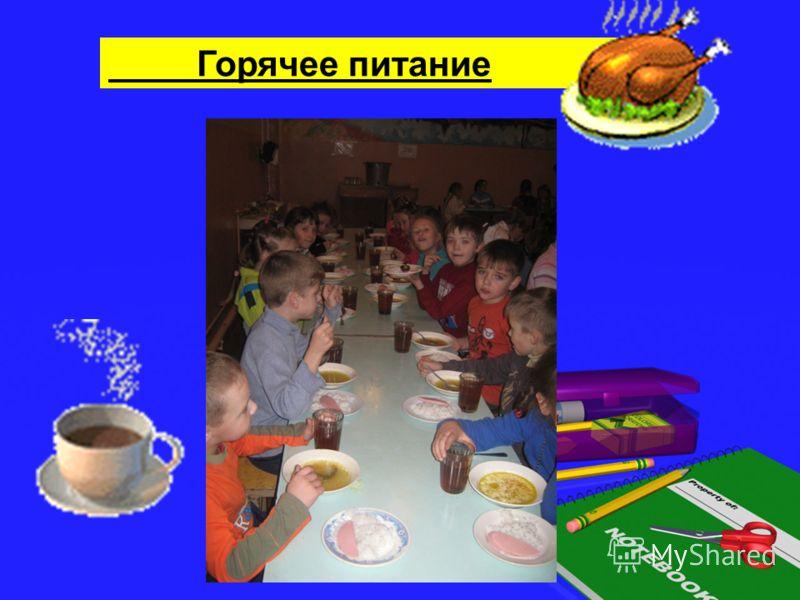 С 2010/2011 учебного года по желанию родителей у первоклассников появилась школьная форма.