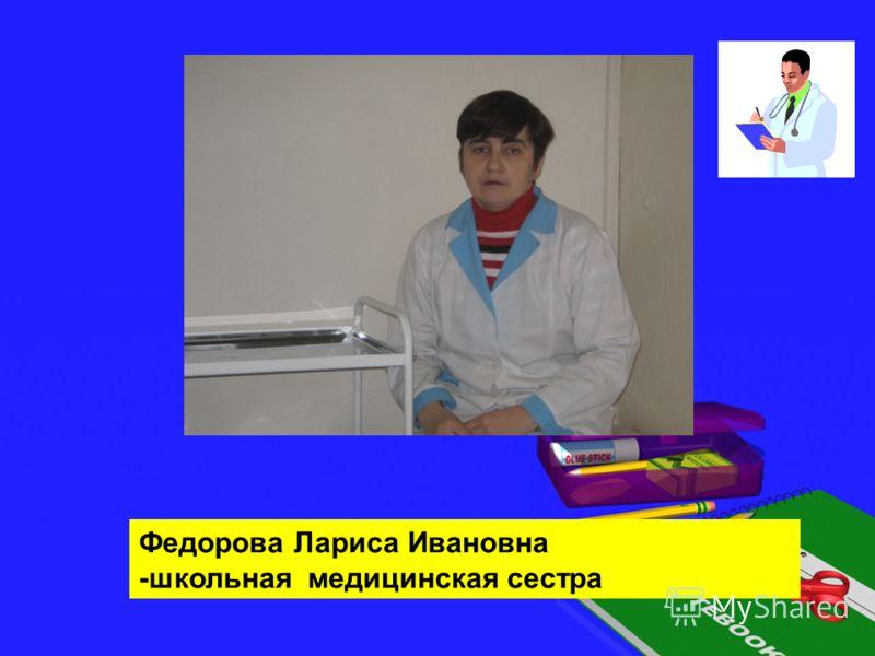 БуганковаЕкатерина Аркадьевна школьный логопед
