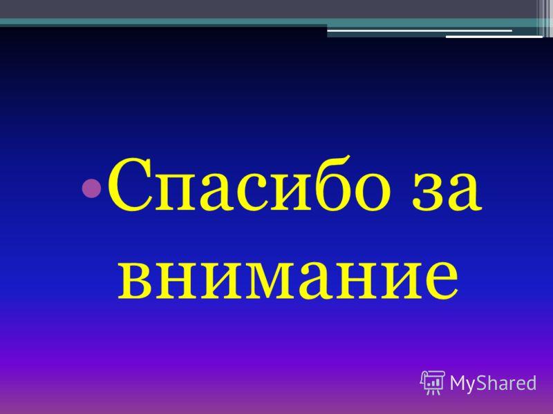 Формализация информационных моделей Процесс построения информационных моделей при помощи формальных языков. Ε=mcˆ2