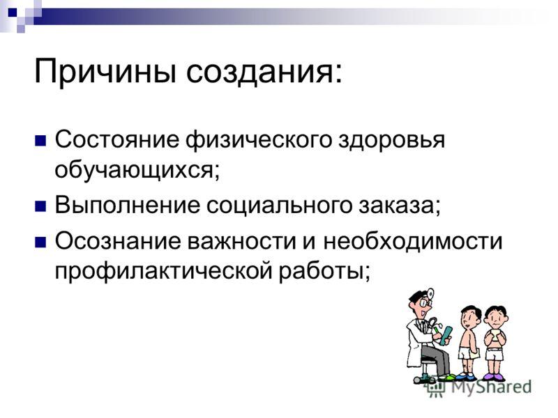 Ответы на задание с8 по егэ по обществознанию