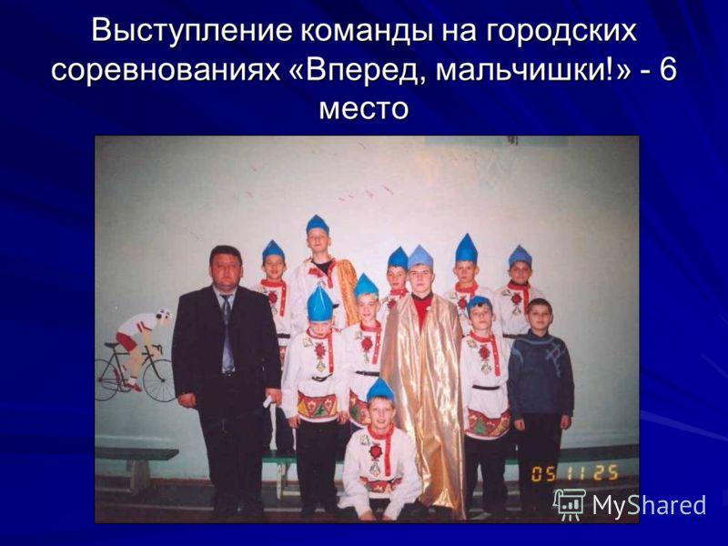 Бова Лидия Васильевна – мать Героя России Игоря Свиридова