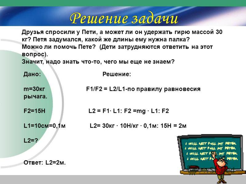 Wiki учебник математика 5 класс