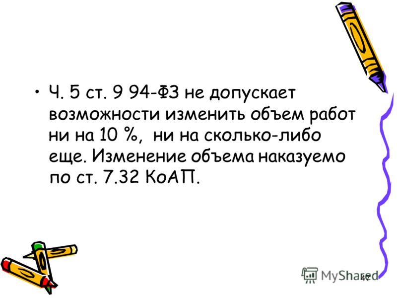 47 жилищный кодекс рф: