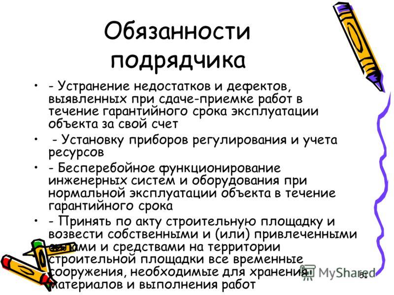 цена РФ: учет и исправление недоделок аромат