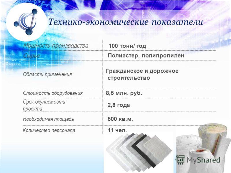 Гидроизоляции вод сточных устройство от