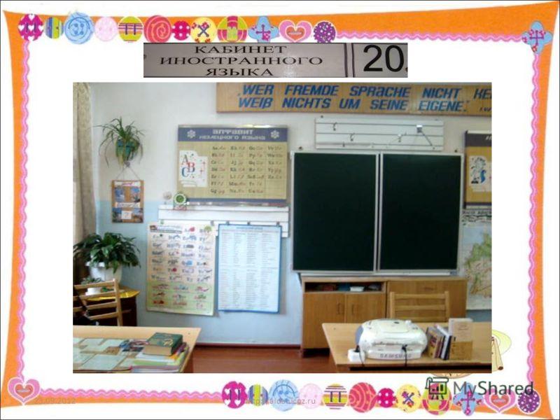 23.09.2012http://aida.ucoz.ru3