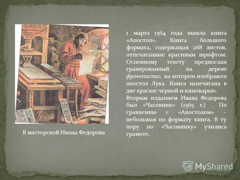 Весь стих а с пушкина няне читать