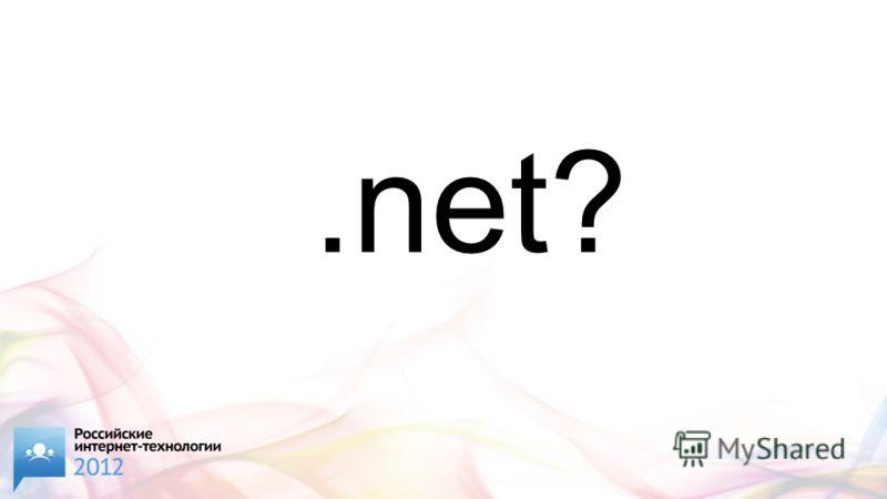 .net?