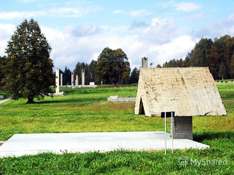 На месте 4 бывших колодцев - символические колодцы. На месте 4 бывших колодцев - символические колодцы.