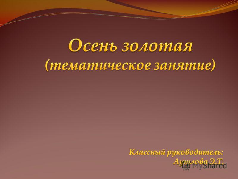 Картинки природы россии с названием