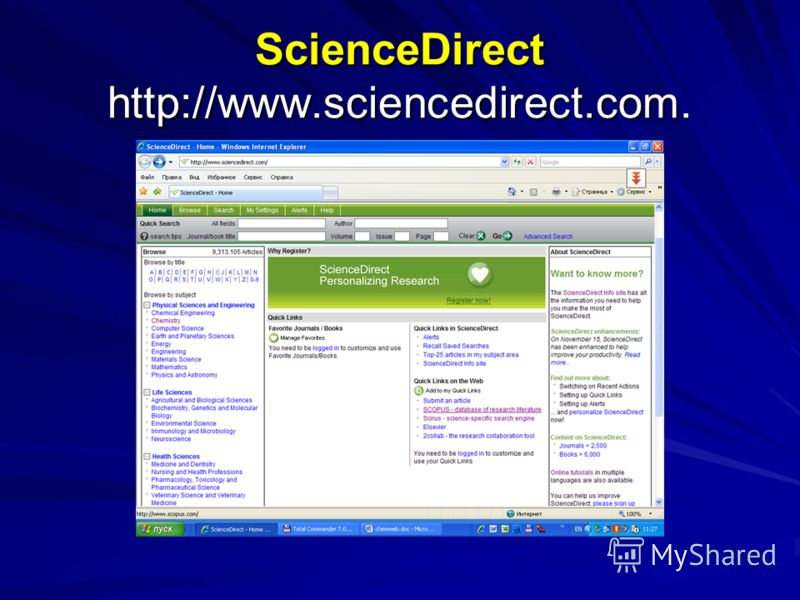ScienceDirect http://www.sciencedirect.com.