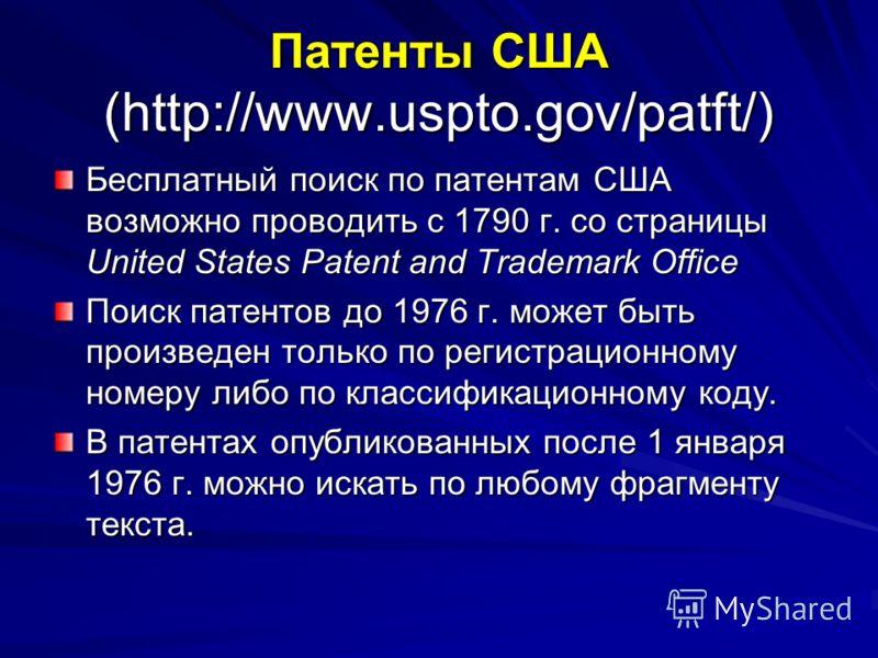 Структура университета  Омский государственный