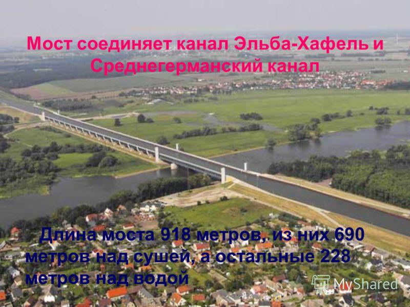 Мост соединяет канал Эльба-Хафель и Среднегерманский канал Длина моста 918 метров, из них 690 метров над сушей, а остальные 228 метров над водой