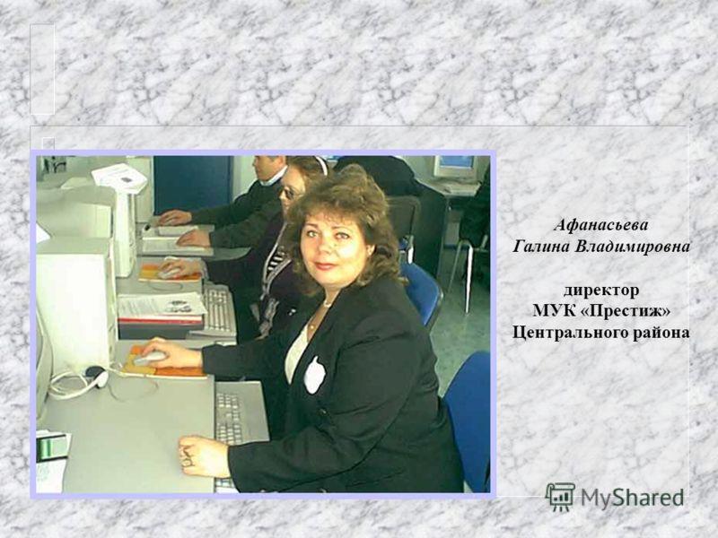 Выпускники Новосибирского регионального центра ФИО 34 потока 1 группы