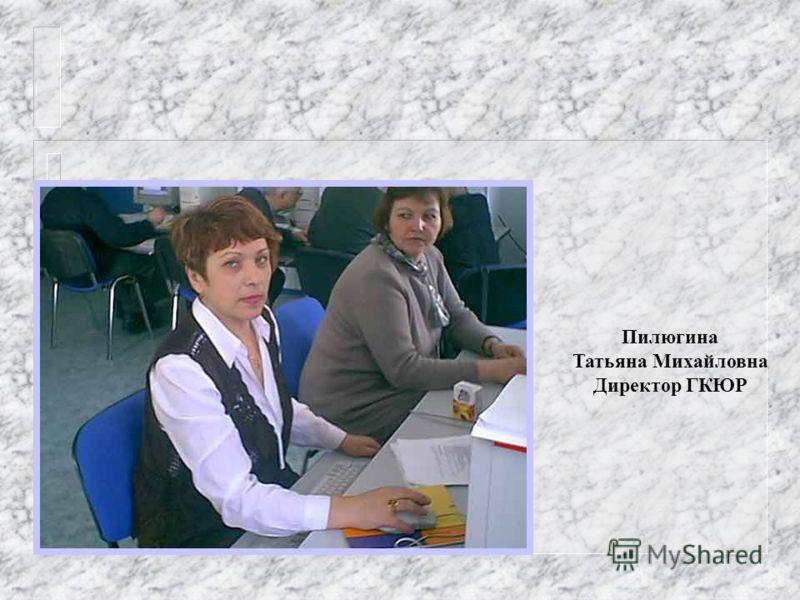Компанец Людмила Михайловна директор ДДЮТ Кировского района