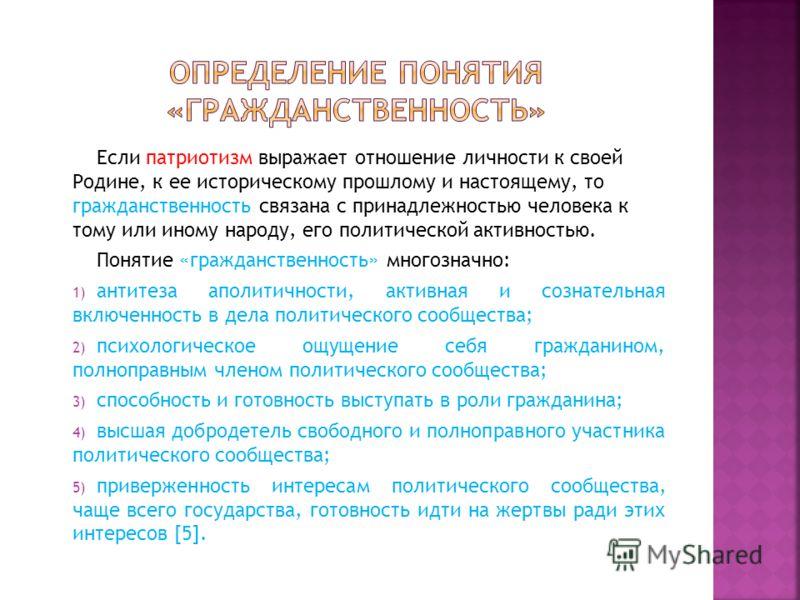 Педикюр гель-лаком (фото) - m