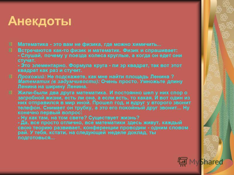 Лапша Дунганская чузма лагман рецепт с фото пошагово
