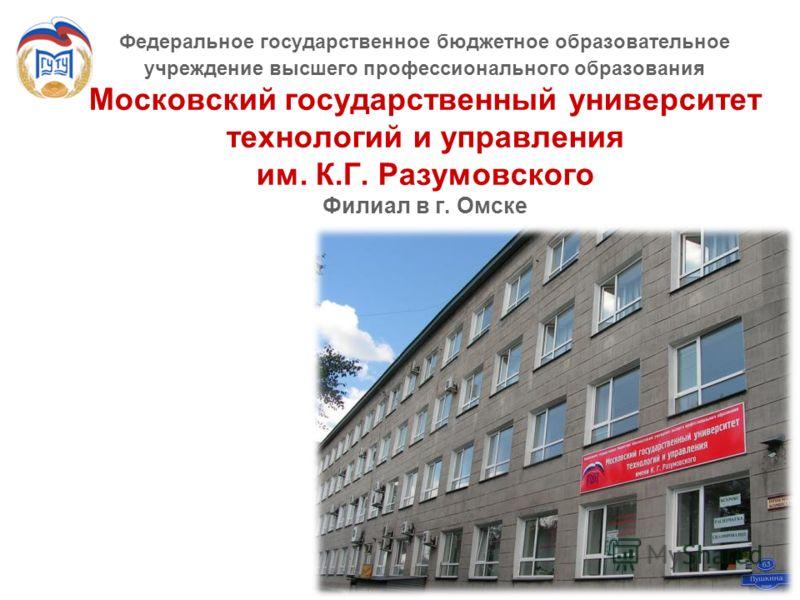 объявления мгуту учебный центр официальный сайт Год наступил