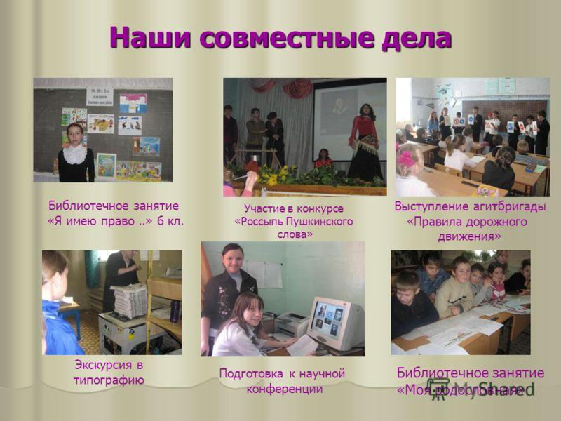 Программа Создания Электронных Учебников